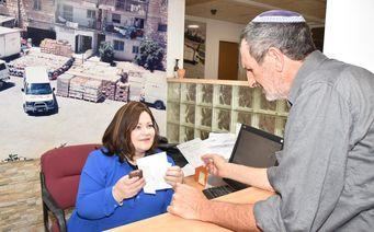 Yad Eliezer aid