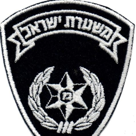 israel police force