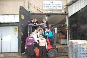 Hadar Bais Yaakov