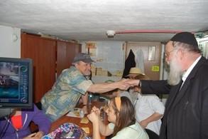 Gross Family Bar Mitzvah