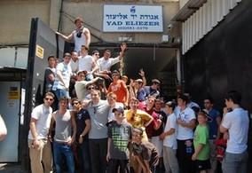 Sdei Chemed International at Yad Eliezer
