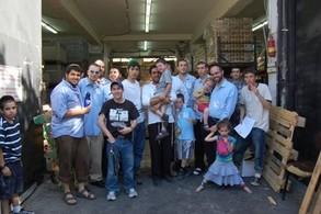 Yeshiva University/Stern College