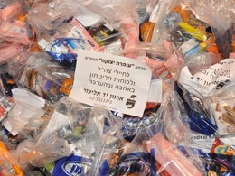 Operation Cast Lead began on December 27th, 2008. So did Yad Eliezer.