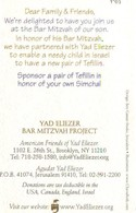 Bar Mitzvah Birkon- Back Cover