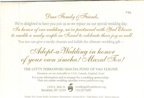 Chuppah Card- Back Cover