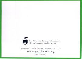 General Card- Back