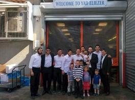 Yeshivas Noam Hatorah