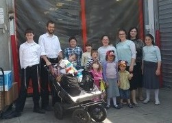 Rosner - Charner Families
