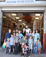 Schnall, Bomzer and Werblowsky Families