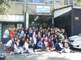 Tiferet Seminary Starts the Year with a Bang at Yad Eliezer