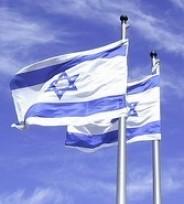 Yad Eliezer Devoted to Israel