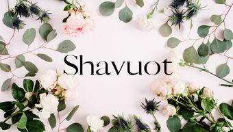 Shavuot holiday page