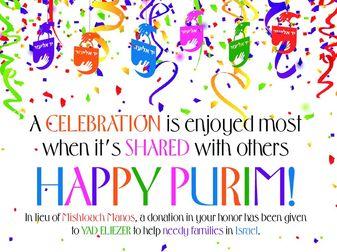 Purim Cards