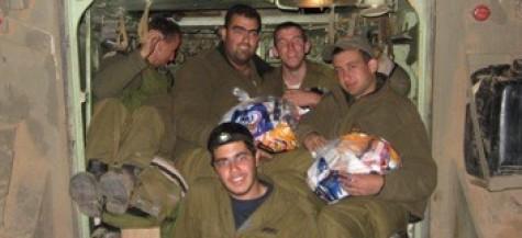 Thank you letter IDF - Yad Eliezer