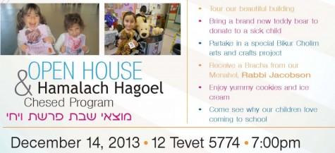 Ashar Open House - Yad Eliezer