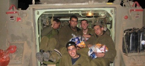 Israel Under Attack - Yad Eliezer