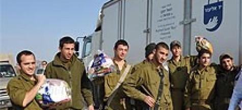Stand Behind Israel Success - Yad Eliezer