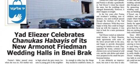 Yad Eliezer's New Wedding Halls - Yad Eliezer