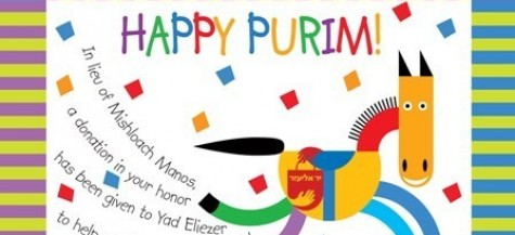purim cards for sale now