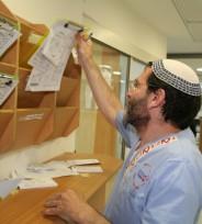 Israel Medical Support