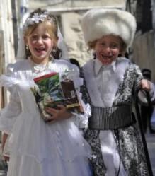 Purim Israel