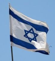 Job Training in Israel