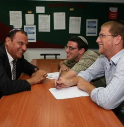 Job Training Program in Israel