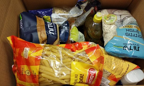 Yad Eliezer food box
